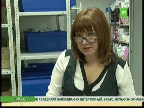 Сотрудники одного из челябинских отделений почты потеряли посылку с дорогими смартфонами