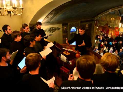 Blessed is the Man - Pochaev Monastery Chant - Slavonic