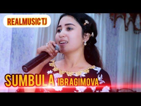 Sumbula Ibragimova / Сумбула Ибрагимова