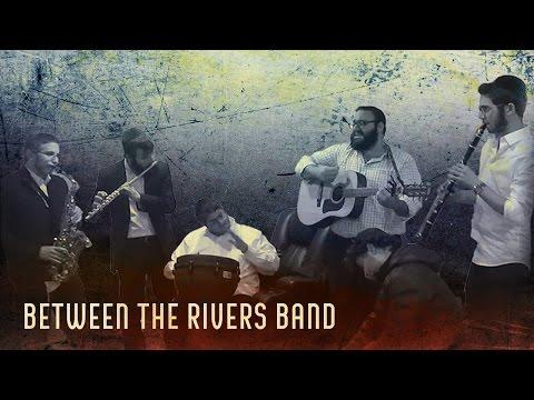 Between The Rivers Band - Avinu Malkeinu / Gam Ki Elech + Jam