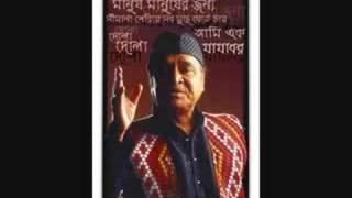 Bhupen Hazarika - Manush Manusher Jonya....