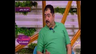 الستات ما يعرفوش يكدبوا | طارق عبد العزيز يكشف عن مشهد لم يعجب زوجته في مسلسل رحيم