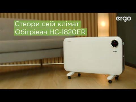 Обігрівач ERGO HC-1820ER