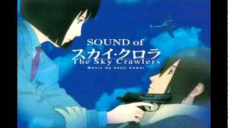 Sound of The Sky Crawlers - Main Theme - Blue Fish (Orgel)