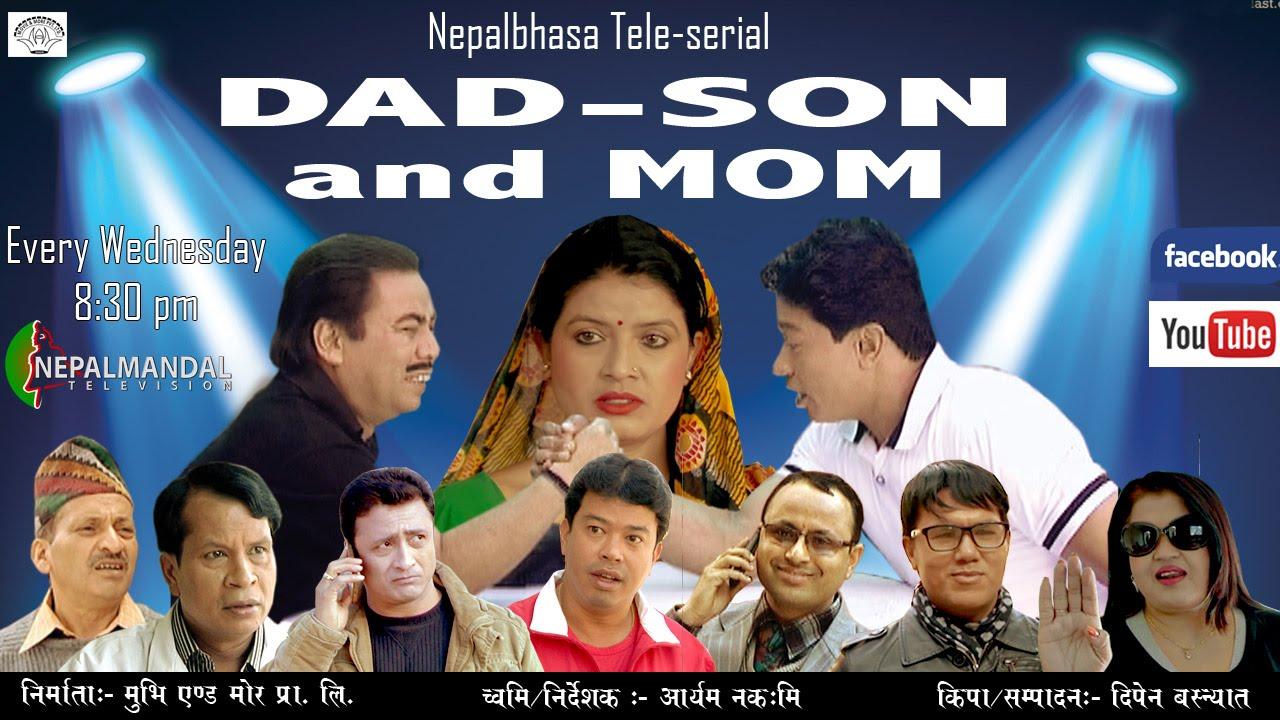 New Newari Comedy Show Dad Son Mom Episode 66