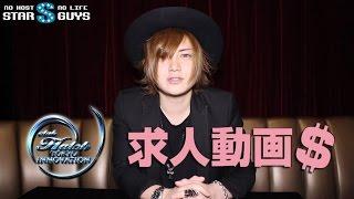 店舗情報はコチラ!! http://www.star-guys.jp/kantou/kabukicho/hatch_t...