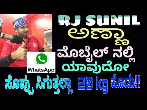 Rj sunil funny prank calls   super hit colour kaage   whats soppu kaage
