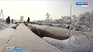 «Нормально всё!»: чиновники Змеиногорска прокомментировали ЧП с отоплением в -30° С