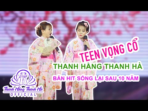 download 30 tuổi nhìn như 10 tuổi hát Teen V�ng Cổ cực hay - Thanh Hằng & Thanh Hà