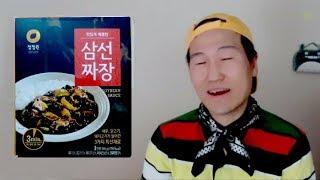 [브베] 식품리뷰 - 청정원 삼선짜장