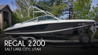 [UNAVAILABLE] Used 2007 Regal 2200 in Salt Lake City, Utah