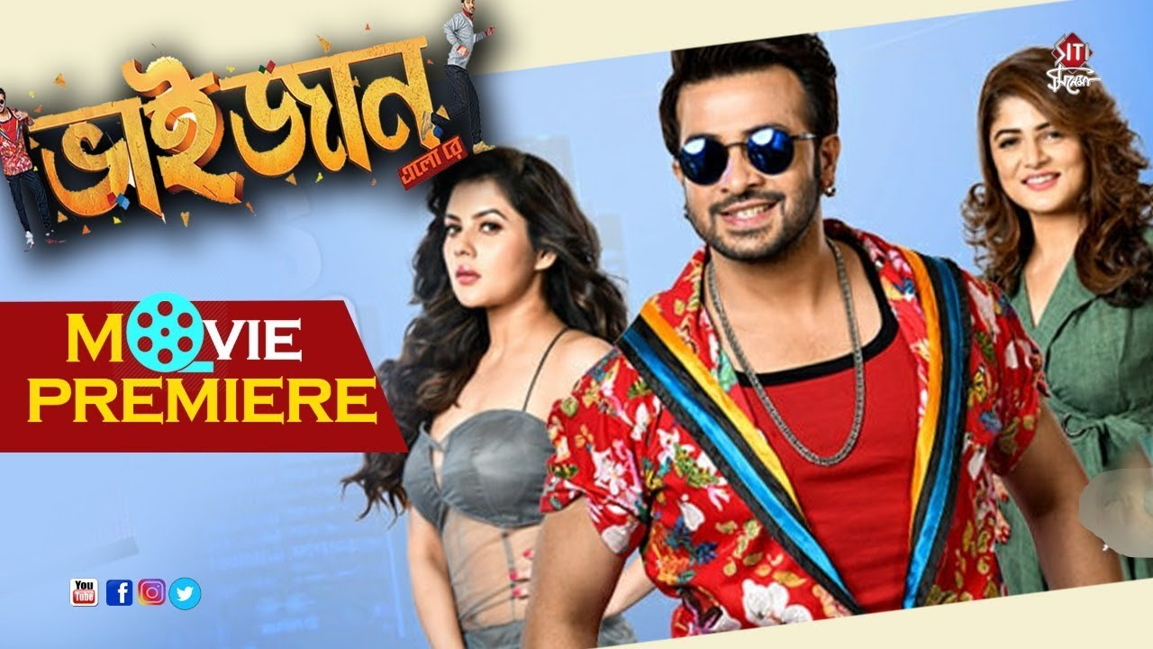 Bhaijaan Elo Re (2018) Bengali Movie 720p 1.5GB 0.17.97.31.61.81 Bdboss25.com
