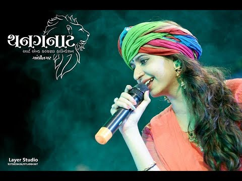 Kinjal Dave Live Concert at Thangant art & Culture Group Gandhinagar