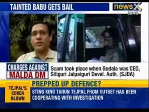 West Bengal: Malda DM accused of corruption gets conditional bail - NewsX
