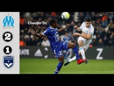 Marseille Vs Bordeaux  3-1 Ligue 1 08/12/2019
