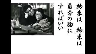 高倉健追悼歌その5です。この歌は何かの映画の主題歌だったと思うので...