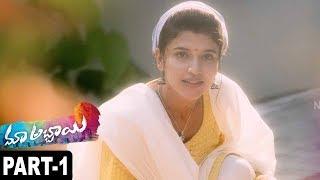 Maa Abbayi (మా అబ్బాయి) Full Movie Part1 || 2017 Telugu Movies || Sree Vishnu, Chitra Shukla