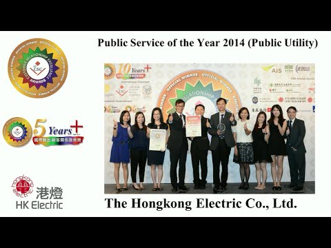 2014 APCSC CRE Awards Winners Interviews The Hongkong Electric Co., Ltd.