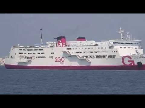 2GO Travel's M/V Saint Joan of Arc