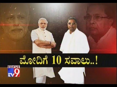 `Modi Ge 10 Savalu`: Congress Questions PM Modi On Behalf Of Farmes & Seeks His Answers