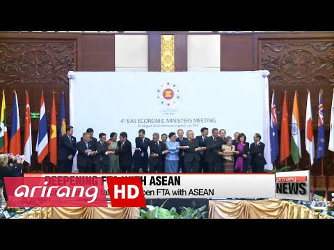 Korea launches talks to deepen FTA with ASEAN