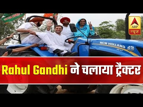 Rahul Gandhi Drives Tractor In Ludhiana With Punjab CM Captain Amarinder | ABP News