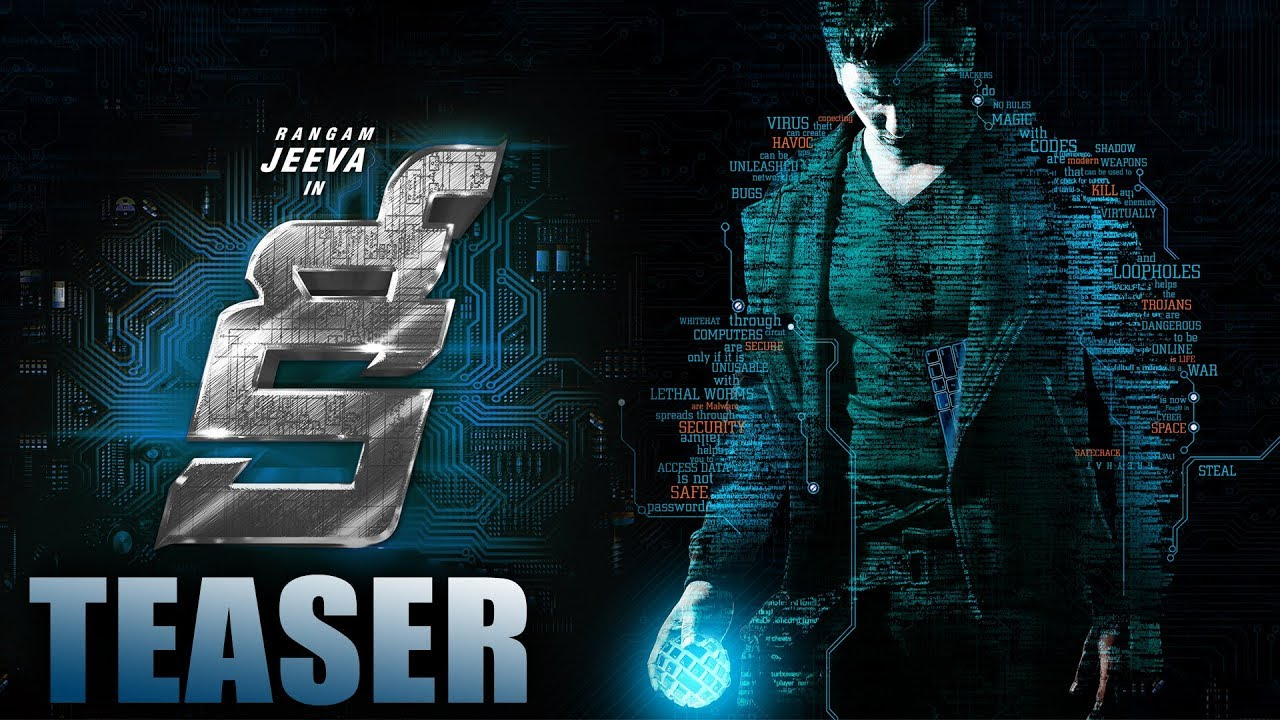 Image result for key telugu movie 2018 director