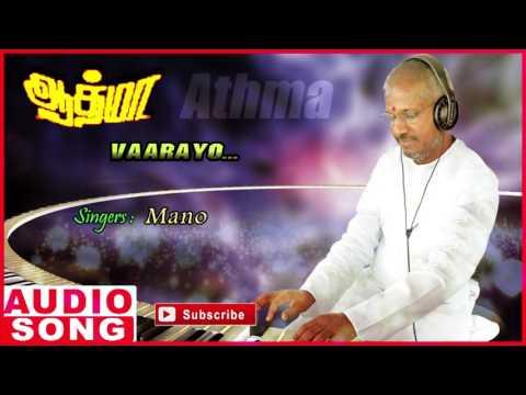 Vaarayo Song | Athma Tamil Movie Songs | Rahman | Ramki | Ilayaraja | Music Master