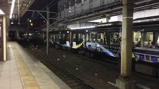 【愛知DCラッピング編成】313系8500番台 金山駅発車