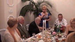 50 лет золотая свадьба