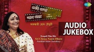 Bengali Film Hits of Arundhati Holme Chowdhury   Top Bengali Songs Jukebox