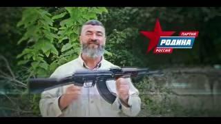 Отряд самоубийц - Русский трейлер (HD).mp4