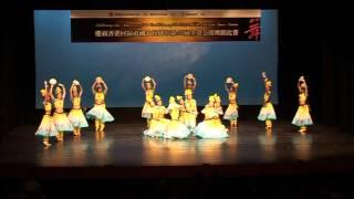 第40屆全港公開舞蹈比賽 天山鈴鼓
