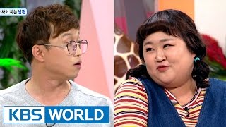 Hello Counselor - Park Sungkwang, Hong Yoonhwa [ENG/2016.10.17]