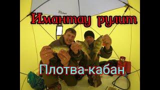 Ишим рыбалка не вышла Поехали за щукой а ловили крупную плотву