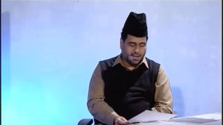 Urdu Fiq'hi Masail #91 - Teachings of Islam Ahmadiyya