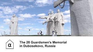 The 28 Guardsmen's Memorial in Dubosekovo