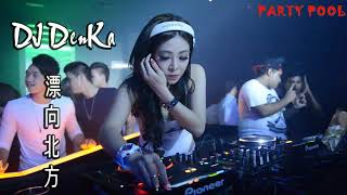 lagu mandarin house musik paling keren