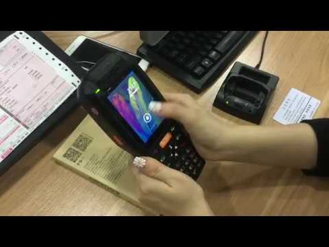Android handheld pda with printer/barcode scanner/NFC and RFID reader (ZKC PDA3505 )