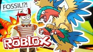 Roblox Adventures / Pokemon Brick Bronze / LEGENDARY FOSSIL?!