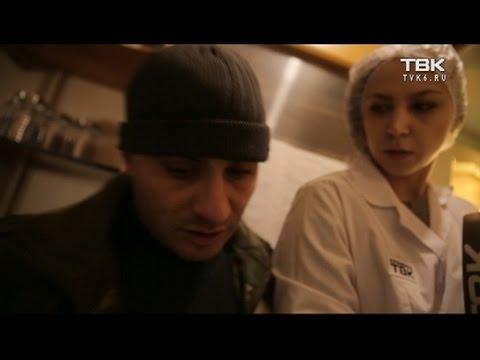 «Проверка» кафе «Красноярск»