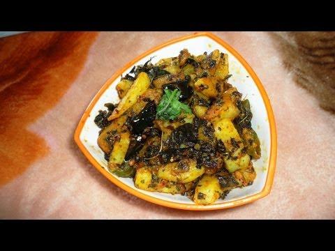 How to Cook Easy Kasuri Methi Potato Fry (कसूरी मेथी आलू) .:: by Attamma TV ::.