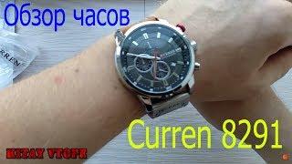 обзор  Мужские кварцевые часы с влагозащитой от Curren 8291 c aliexpress
