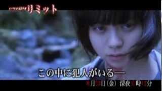 【放送は終了いたしました】 モリ子は薄井殺害を否定。皆が疑心暗鬼に陥...