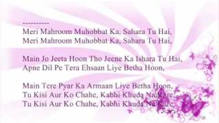 Tu Mujhe Soch Kabhi (with Engl. Lyrics Trans.).flv