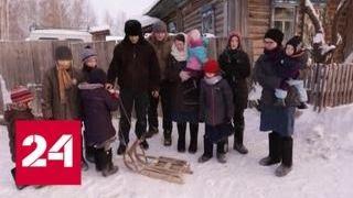 Путь домой. Специальный репортаж Екатерины Сандерс - Россия 24