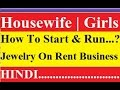 Ladies Business Ideas Home | How To Start & Run Jewelry On Rent Business..?