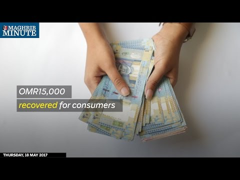 OMR15,000 recovered for consumers