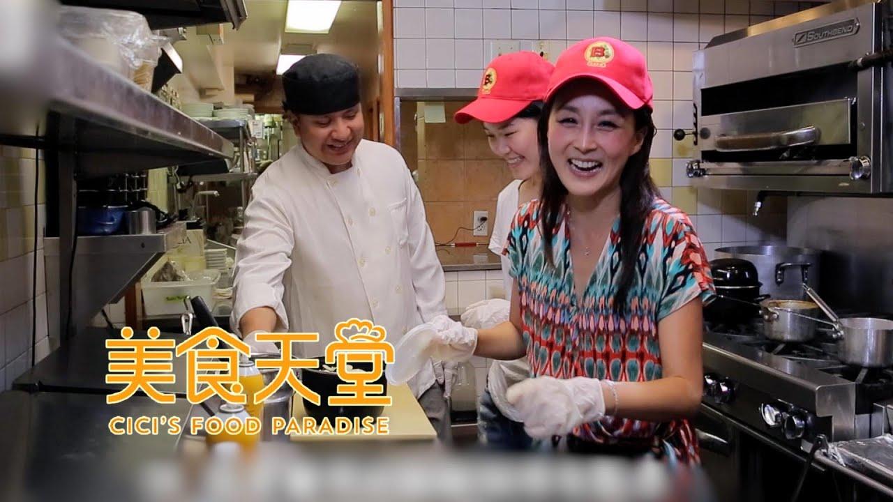 比利時美食淡菜啤酒食譜 DIY 【美食天堂| CiCi's Food Paradise】 - YouTube