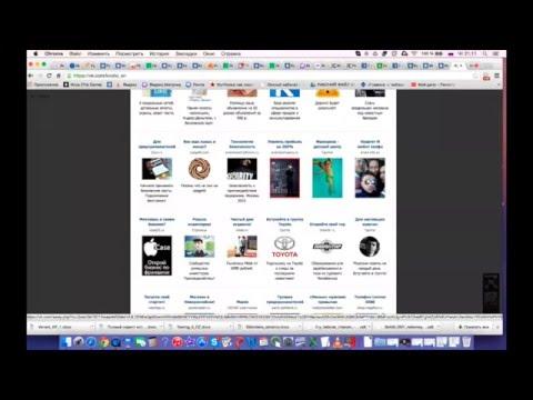 Где искать картинки для таргетинга? Как писать объявления для таргетинга ВКонтакте? Видео 2